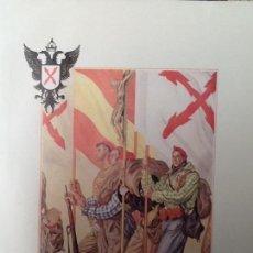 Militaria: LAMINA :LOS ABANDERADOS DEL TERCIO DE LACAR. C. SÁENZ DE TEJADA. Lote 159266834