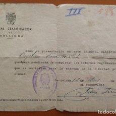 Militaria: DOCUMENTO DE LA INSPECCIÓN DE CAMPOS DE CONCENTRACIÓN. BARCELONA. 1940. Lote 160472958