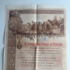 Militaria: EL PRESIDENTE DEL CONSEJO DE MINISTROS DOCUMENTO MILITAR DE BERTUCHI , MARRUECOS. Lote 161233034