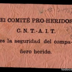 Militaria: 0090 GUERRA CIVIL OCTAVILLA DEL COMITE PRO-HERIDOS DE LA C.N.T. - A.I.T. ES LA SEGURIDAD DEL COMPAÑE. Lote 161728482