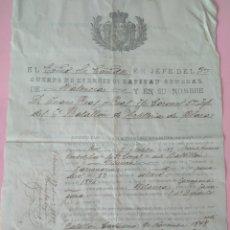 Militaria: VILASECA LICENCIA SOLDADO. Lote 162292489