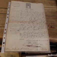 Militaria: CAPARROSO, NAVARRA, 1868 , GUARDIA CIVIL, SOLICITUD INVALIDACION PENAS POR MUERTE Y FUGA DE PRESO. Lote 162901410
