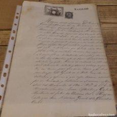 Militaria: MADRID, 1871, CERTIFICADO DE PERMANENCIA GUARDIA CIVIL. Lote 163080470