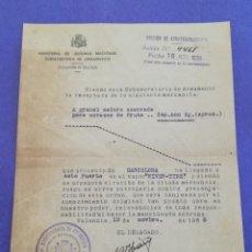 Militaria: ENTREGA MERCANCÍA VAPOR RIVER-TYNE LLEGADA DESDE BARCELONA SELLO MINISTERIO DE DEFENSA NACIONAL 1938. Lote 163397574