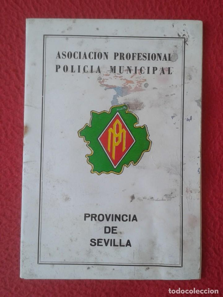 ANTIGUA GUÍA / LIBRITO ASOCIACIÓN PROFESIONAL POLICÍA MUNICIPAL PROVINCIA DE SEVILLA 1980 PM POLICE (Militar - Propaganda y Documentos)