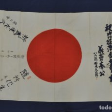 Militaria: JAPÓN. HINOMARU YOSEGAKI. BANDERA NACIONAL DEDICADA POR FAMILIARES DEL SOLDADO. PERÍODO 2ª GUERRA.. Lote 166261162