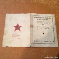 Militaria: GUERRA CIVIL : CARNET DE IDENTIDAD MINISTERIO DE DEFENSA NACIONAL 1938 PAGADURIA SECUNDARIA DE BARC. Lote 167591780