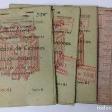 Militaria: CARTILLAS DE RACIONAMIENTO - TERCERA CATEGORIA - PRIMER SEMESTRE AÑO 1952 - BARCELONA. Lote 168265996