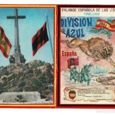 Militaria - TRIPTICO PATRIÓTICO DE FALANGE ESPAÑOLA J.O.N.S. TOMELLOSO. DIVISIÓN AZUL. - 168291508