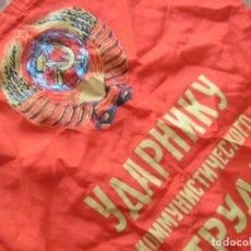 Militaria: ANTIGUO BANDERIN SOVIETICO. URSS. CCCP.. Lote 168384808
