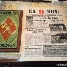 Militaria: ANTIGUA PLACA COMEMORATIVA DE LA GUARDIA CIVIL DE GERONA POR LA DETENCION DE 4 GRAPOS AÑO 1981. Lote 168522576