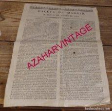 Militaria: LA GACETA DE MADRID, 24 DE AGOSTO DE 1824,CEDULA COMPRENSIVA A LAS BASES PARA PURIFICACION MILITARES. Lote 169398268