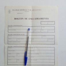 Militaria: FALANGE ESPAÑOLA: BOLETIN DE ENCUADRAMIENTO - ORIGINAL, SIN USAR - J.O.N.S.. Lote 169640208