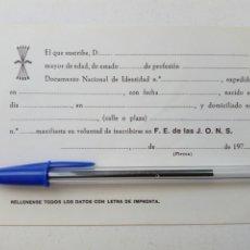 Militaria: FALANGE ESPAÑOLA: FICHA DE SOLICITUD INSCRIPCION - ORIGINAL, SIN USAR - DE LAS J.O.N.S.- TARJETA. Lote 169640460