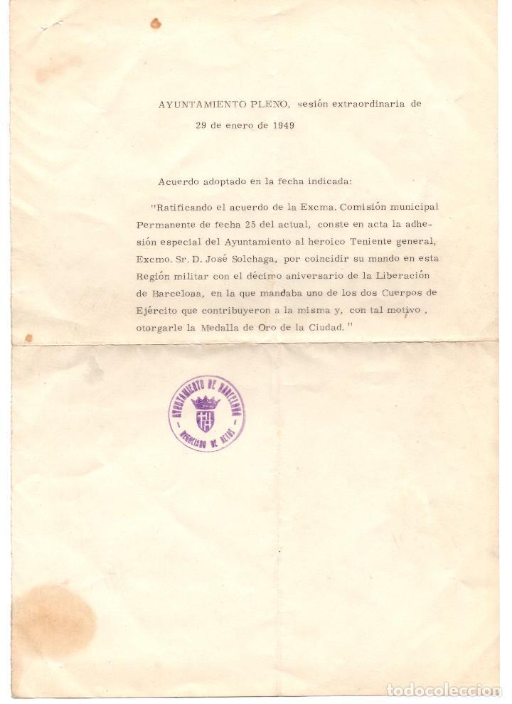 CONCESIÓN DE LA MEDALLA DE ORO DE LA CIUDAD DE BARCELONA EN 1949 AL GENERAL JOSE SOCHAGA (Militar - Propaganda y Documentos)
