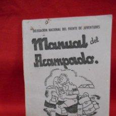 Militaria: MANUAL DEL ACAMPADO - EDICIONES FRENTE DE JUVENTUDES. MADRID. 1950. Lote 171349958