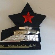 Militaria: FIGURA TANQUE SOVIETICO, RUSO, URSS.. Lote 171396973