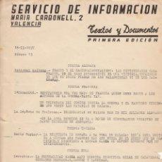 Militaria: 1937 VALENCIA SERVICIO INFORMACION CALLE MARIA CARBONELL 2 NOTICIAS PERIODICOS EXTRANJEROS GUERRA CI. Lote 171519414