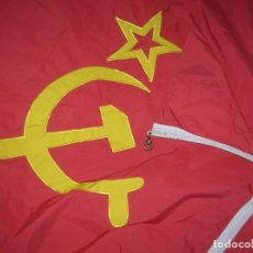 Militaria: BANDERA SOVIETICA DE GRAN TAMAÑO. FABRICACIÓN FINLANDESA. GUERRA FRIA. URSS. CCCP.. Lote 171684469