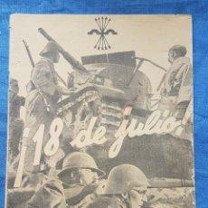 Militaria: LIBRETO 2 AÑOS DE GUERRA ,EJERCITO FRANQUISTA GUERRA CIVIL. Lote 171750965