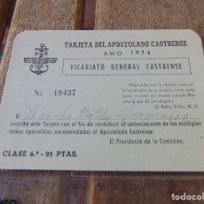 Militaria: TARJETA DEL APOSTOLADO CASTRENSE AÑO 1974 VICARIATO GENERAL CASTRENSE. Lote 172625258