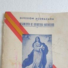 Militaria: PANFLETO DIVISIÓN ACORAZADA INFANTERÍA MOTORIZADO SABOYA 6 1944. Lote 173505904