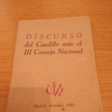 Militaria: DISCURSO DEL CAUDILLO ANTE EL III CONSEJO NACIONAL. Lote 174046505