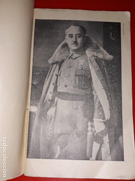 Militaria: MI LIBRO , LITOGRAFIA E IMPRENTA ROEL, LA CORUÑA - Foto 2 - 174092213