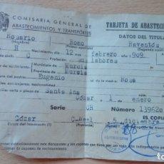 Militaria: TARJETA DE ABASTECIMIENTO 1948 COMISARIA NACIONAL DE ABASTECIMIENTOS. Lote 174310573