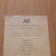Militaria: REGIMIENTO INFANTERIA EBRO 56- COMIDA DE PATRONA 1951-TARRAGONA. Lote 174355033