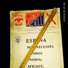 Militaria: FUERZA NUEVA POZUELO DE ALARCON SANGRE Y CIELO 1981 CENTURIA ROBERTO MARTÍN ESTEBAN FUERTES ÁLVAREZ. Lote 175075272