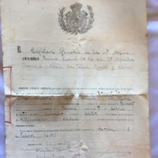 Militaria: CONCESION DE LICENCIA MILITAR ABSOLUTA POR 12 AÑOS DE PRESTACIÓN DE SERVICIOS DE 1907 A 1917.. Lote 175593775