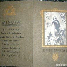 Militaria: PROGRAMA DE FESTEJOS REGIMIENTO DE INFANTERIA 1940 CON FOTO FRANCISCO FRANCO. Lote 175694440
