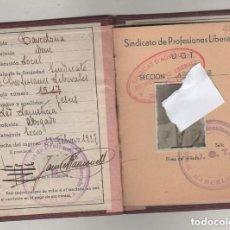 Militaria: UNIÓN GENERAL DE TRABAJADORES 23 FEBRERO 1937 UGT SINDICATO PROFESIONES LIBERALES. Lote 176051040