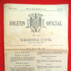 Militaria: BOLETÍN OFICIAL DE LA GUARDIA CIVIL AÑO 1961. Lote 176102594