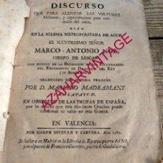 Militaria: AUCH,1782,DISCURSO DEL OBISPO DE LESCAR DURANTE LA BENDICION DE LOS ESTANDARTES DE LOS DRAGONES DEL . Lote 177480052