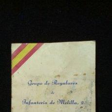 Militaria: GRUPO DE REGULARES DE INFANTERIA DE MELILLA , 2 - PROG DE ACTOS 1958 -. Lote 177522628