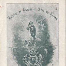 Militaria: BATALLON DE CAZADORES ALBA DE TORMES RECORDATORIO 1904 -D-4. Lote 177740278