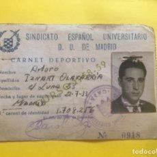 Militaria: CARNET SEU CARNET DEPORTIVO SINDICATO ESPAÑOL UNIVERSITARIO DE MADRID 1958 . Lote 178081363