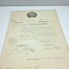 Militaria: BATALLON CAZADORES DE MADRID Nº 2 - VACANTE DE SARGENTO AÑO 1891. Lote 178365482