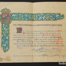 Militaria: DIPLOMA DE LA CONCESIÓN DE LA MEDALLA DE HOMENAJE DE LOS AYUNTAMIENTOS A SS. MM.. Lote 178385272