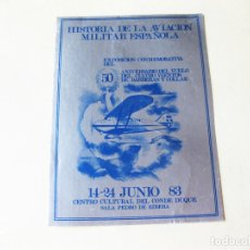 Militaria: PEGATINA DE LA PRESENTACIÓN DE LIBRO HISTORIA DE LA AVIACIÓN MILITAR ESPAÑOLA. 1983. Lote 179189297