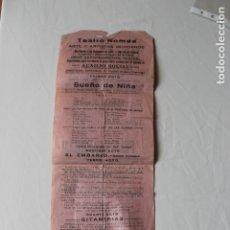 Militaria: PROGRAMA ARTE Y ARTISTAS MURCIANOS, DICIEMBRE 1939, TEATRO ROMEA, . Lote 179239306