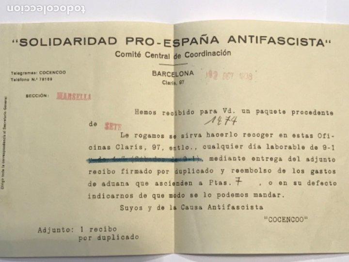 Militaria: DOCUMENTACIÓN Y CARTAS COMITE CENTRAL DE COORDINACIÓ. SOLIDARIDAD PRO-ESPAÑA ANTI FASCISTA. G. CIVIL - Foto 3 - 179314507