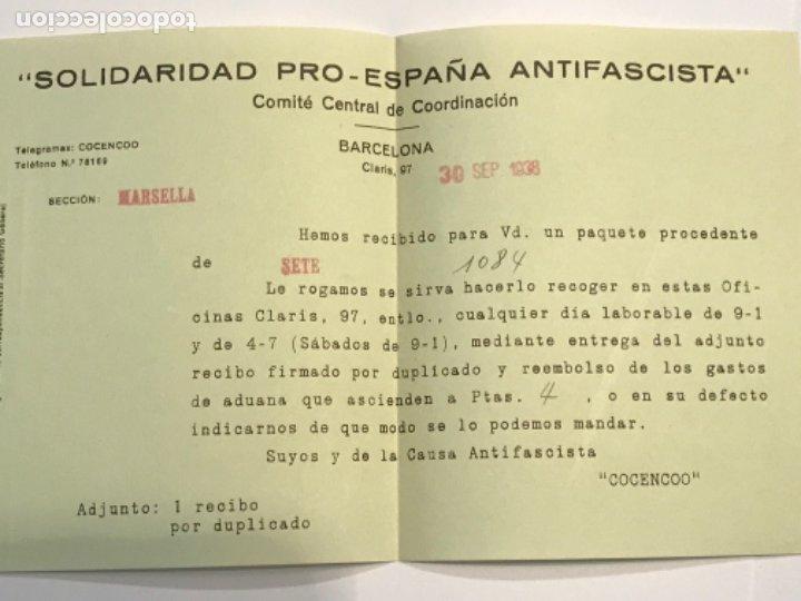 Militaria: DOCUMENTACIÓN Y CARTAS COMITE CENTRAL DE COORDINACIÓ. SOLIDARIDAD PRO-ESPAÑA ANTI FASCISTA. G. CIVIL - Foto 6 - 179314507