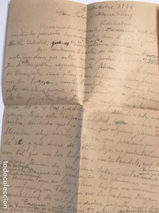 Militaria: DOCUMENTACIÓN Y CARTAS COMITE CENTRAL DE COORDINACIÓ. SOLIDARIDAD PRO-ESPAÑA ANTI FASCISTA. G. CIVIL - Foto 9 - 179314507