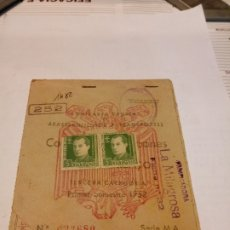 Militaria: CARTILLA DE RACIONAMIENTO DE 1952. Lote 180013316