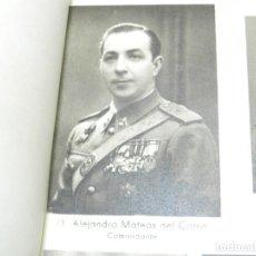 Militaria: ACADEMIA ESPECIAL DE TRANSFORMACION DE OFICIALES 1947, ALGUNOS OFICIALES HABIAN ESTADO EN LA DIVISIO. Lote 180098303
