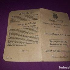 Militaria: ANTIGUO CARNET MILITAR ESTADO ESPAÑOL TARJETA DE REINCORPORACIÓN, SERVICIO INMIGRACIÓN ,1939. Lote 180206068