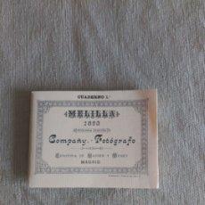 Militaria: MELILLA 1893. COMPAÑY. FOTOGRAFO. FOTOS. Lote 180253052